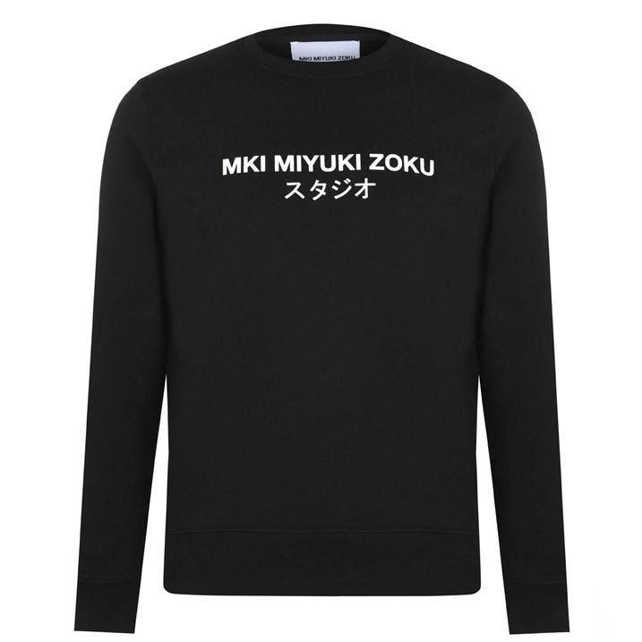 Classic Logo Sweatshirt In Black