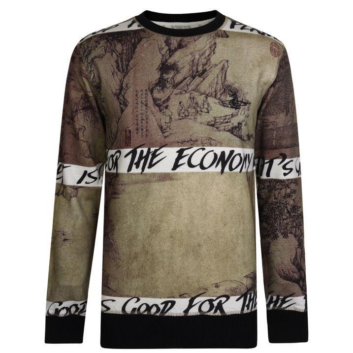 Economy Sweatshirt