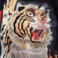 Tiger Oversized T Shirt